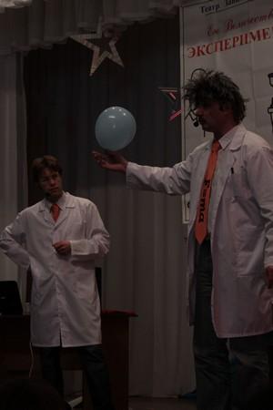 Фото к 12 апреля стартовал Фестиваль популярной науки «Дни науки»