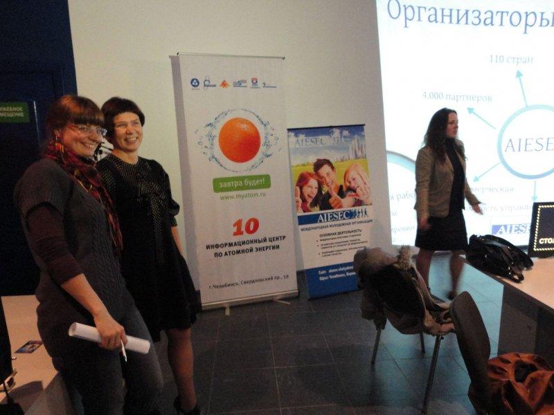 Фото к Челябинск. Территория знаний расширяется