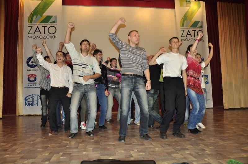 Фото к ZATO молодёжь!