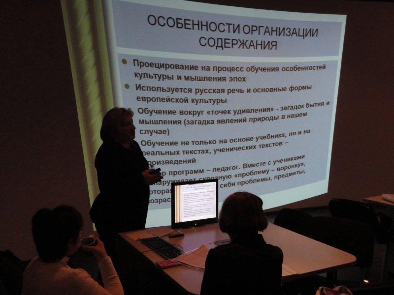 Фото к Атомные знания — школе