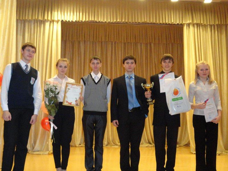 Фото к Лучший ученик Центрального района найден