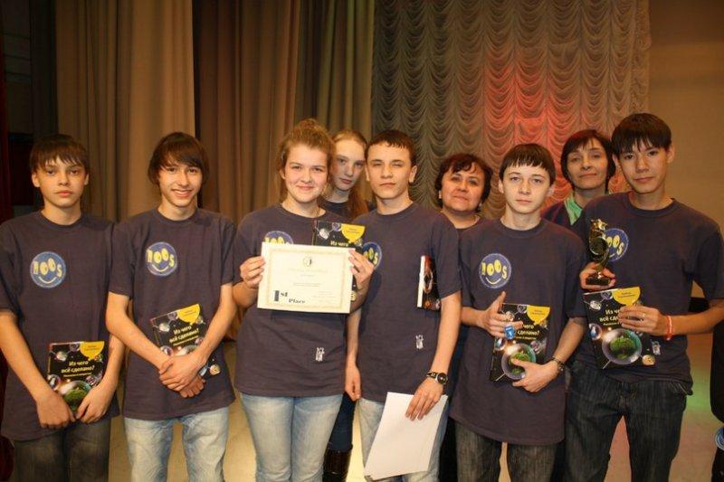 Фото к Как создать и воплотить идею показали школьники и студенты Челябинской области
