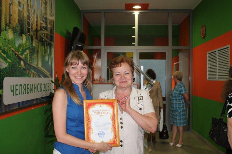 Фото к День библиотек в Информационном центре атомной отрасли Челябинска