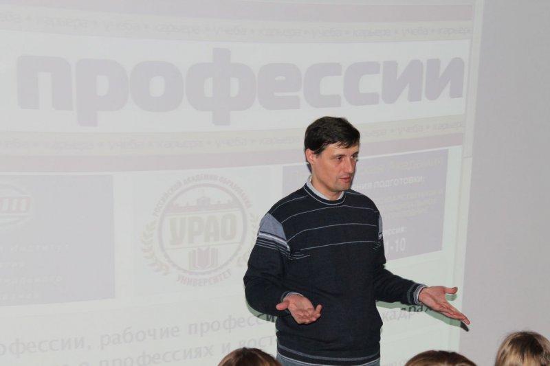 Фото к Встречи профклуба Информационного центра атомной отрасли Челябинска продолжаются