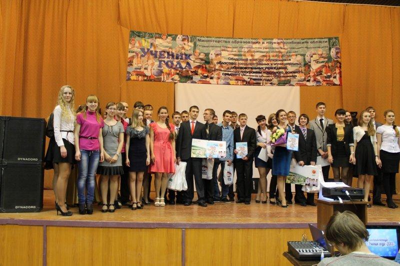 Фото к В Челябинской области выбрали ученика года
