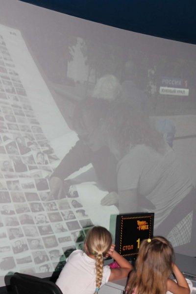 Фото к Вечный огонь Южного Урала в Информационном центре атомной отрасли
