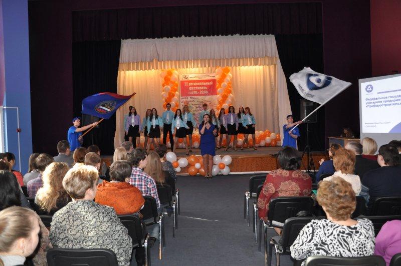 Фото к «ЗА Техническое Образование» проголосовали в ЗАТО г. Трехгорный