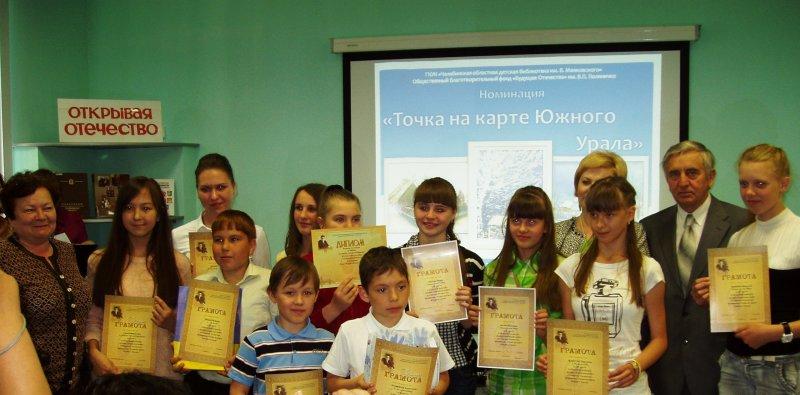 Фото к Победители творческого конкурса для детей «Открывая Отечество» получили особые призы от  Челябинского информационного центра атомной отрасли.