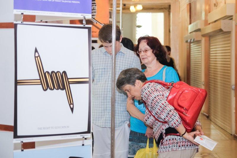 Фото к «Правом на образование» смогут воспользоваться жители Челябинска  с 24 июня по 24 июля