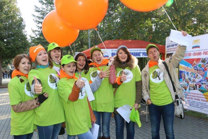 Фото к Информационный центр по атомной энергии ЦАЭ Челябинска завершил  трудовое лето и начал новый учебный год
