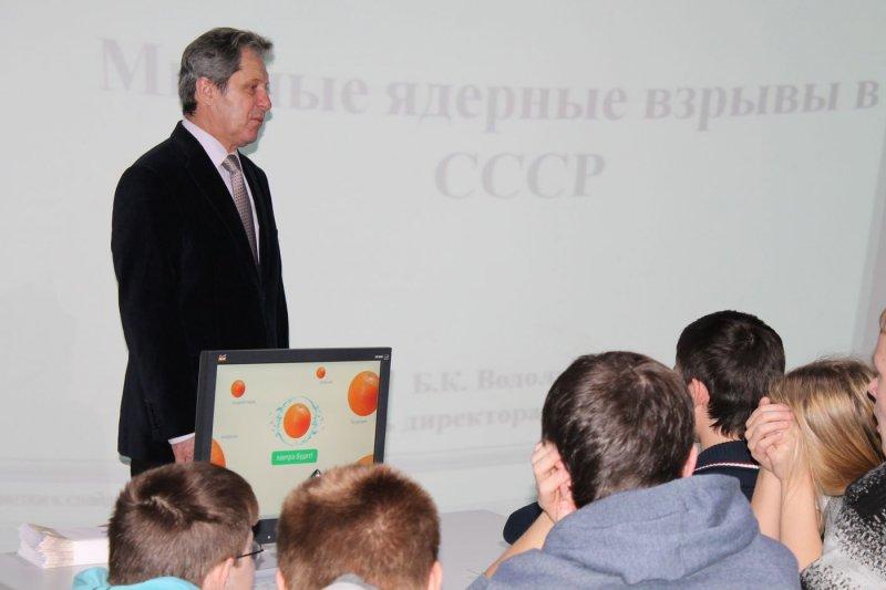 Фото к В Информационном центре по атомной энергии идет подготовка участников к олимпиаде «Будущее России»