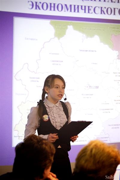 Фото к Всероссийский конкурс для студентов и школьников «Атомная наука и техника»