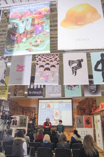 Фото к Выставки плакатов и документов