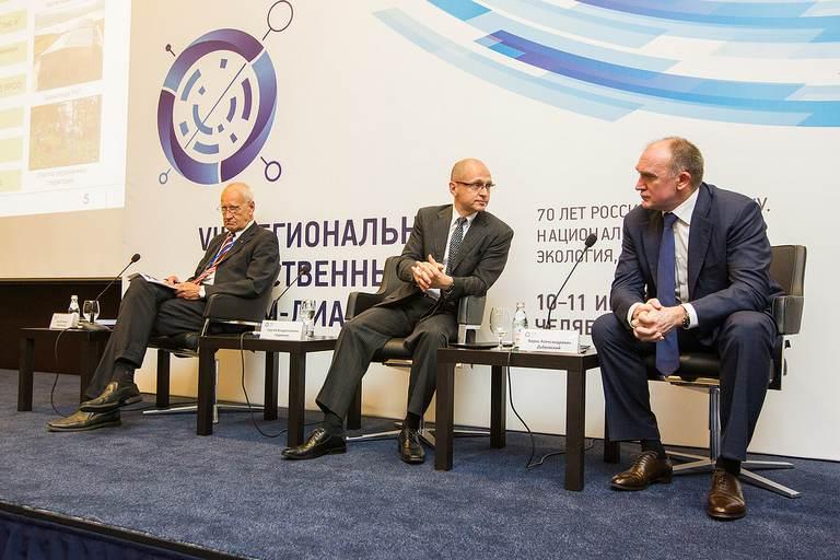 Фото к Форум-диалог: национальный интерес, экология, безопасность