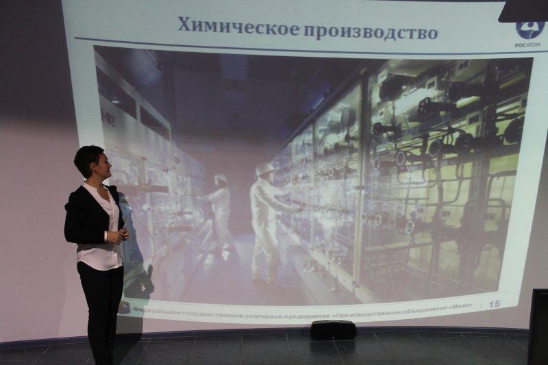 Фото к Назад в будущее: студенты ЧГПУ проанализировали развитие атомной отрасли с середины прошлого века до наших дней