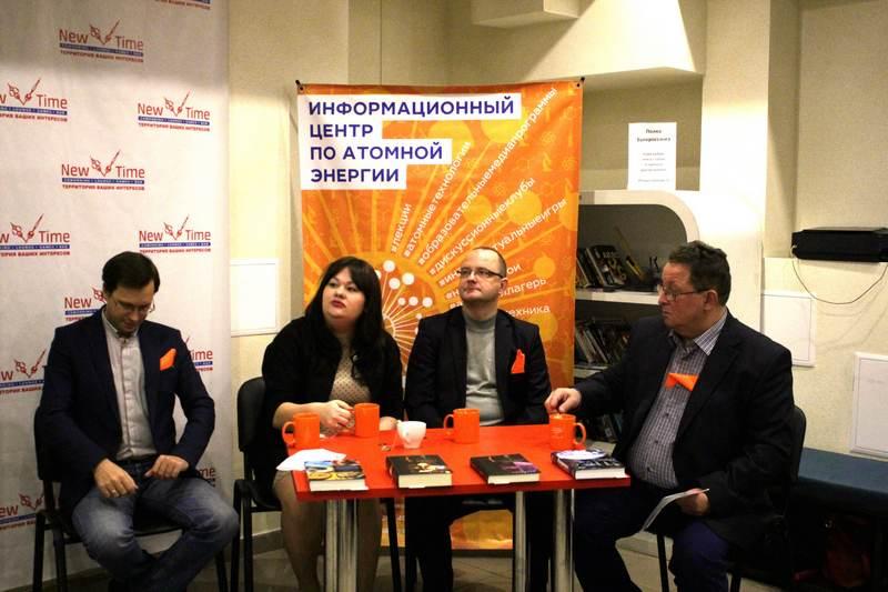Фото к «Наука и мистика»: в Челябинске состоялось первое научно-популярное ток-шоу «Разберем на атомы»
