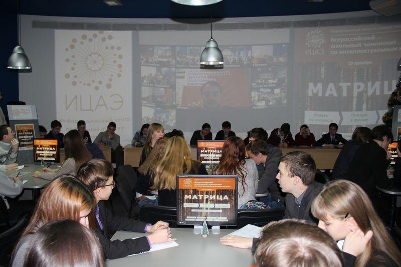 Фото к Илья Бер стал проводником по «Матрице» для школьников из 9 регионов