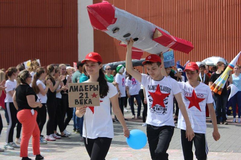 Фото к Мы — дети Галактики: в Челябинске прошел городской фестиваль «Стартин-23»
