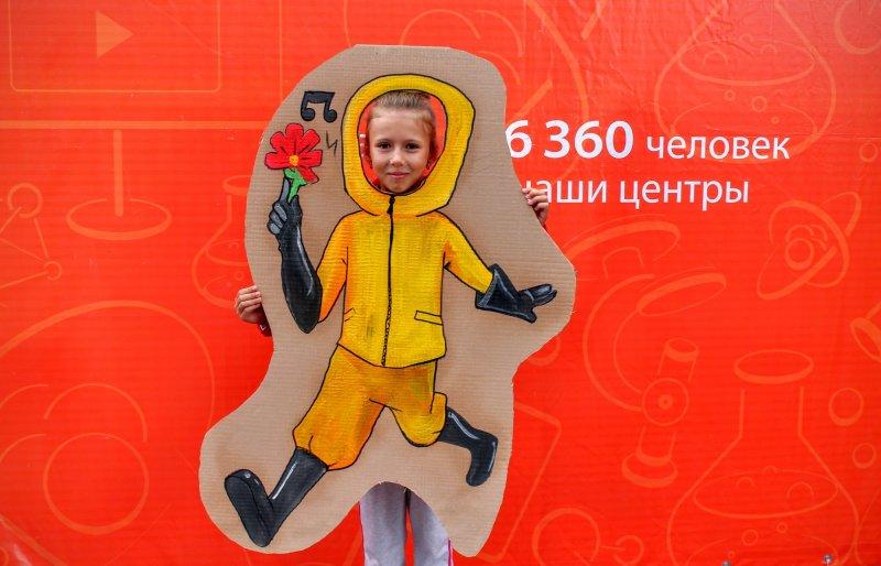 Фото к Хочу стать атомщиком: в Челябинске состоялась «Аллея первоклассников»