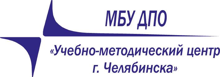 МБУ-ДПО-УМЦ1