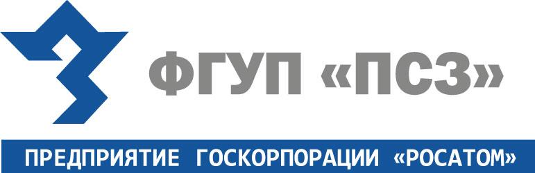 ФГУП-ПСЗ