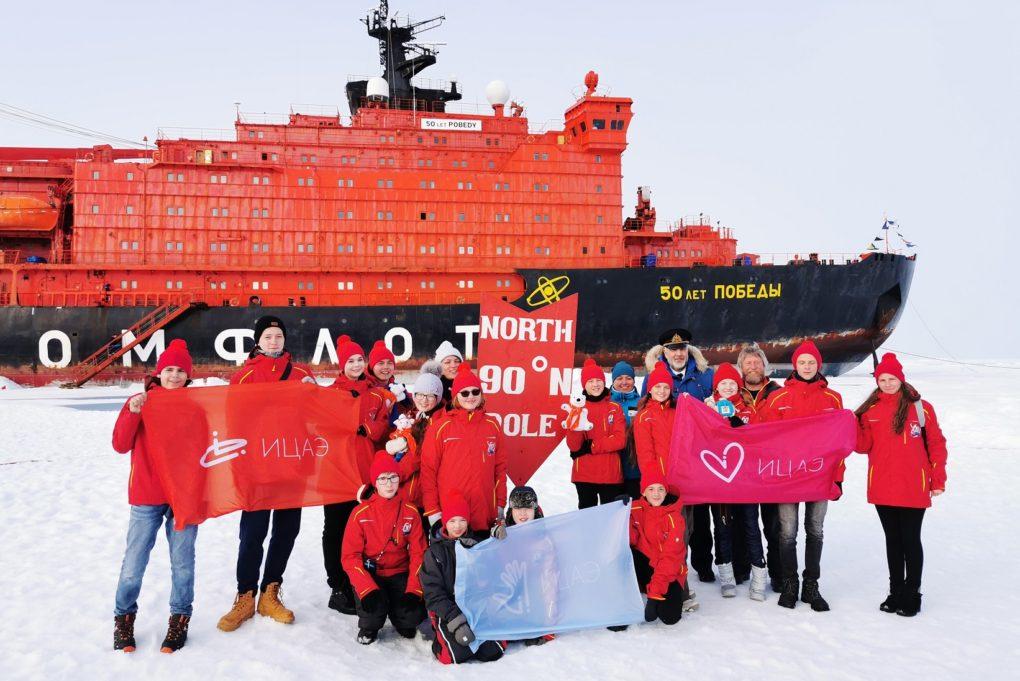 Специальный детский рейс на Северный полюс завершился